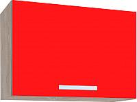 Шкаф под вытяжку Интерлиния Мила ВШГ50-360 (красный) -