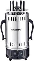 Электрошашлычница Endever Grillmaster 290 (серебристый/черный) -