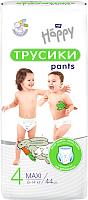 Подгузники-трусики детские Bella Baby Happy Maxi 8-14кг (44шт) -