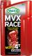 Моторное масло Yacco MVX Race 4T 10W60 (2л) -