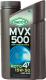 Моторное масло Yacco MVX 500 4T 15W50 (1л) -