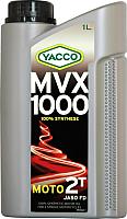 Моторное масло Yacco MVX 1000 2T (1л) -