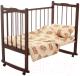 Комплект постельный в кроватку Fun Ecotex Сони / FE 10024 (3пр, бежевый) -