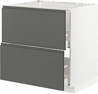 Шкаф под мойку Ikea Метод/Максимера 093.099.95 -