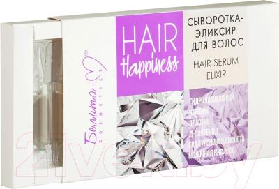 Ампулы для волос Белита-М Hair Happiness