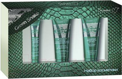 Набор косметики для лица Белита-М Green Snake пилинг-скатка+филлер для век+маска