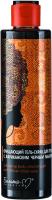Скраб для тела Белита-М Очищающий гель-скраб с африканским черным мылом (250г) -