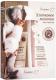 Набор косметики для тела Белита-М Хлопковое молочко крем-гель для душа+крем для рук и ногтей (400г+150г) -