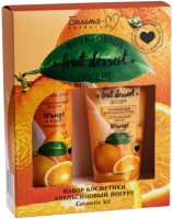 Набор косметики для тела Белита-М Фруктовый десерт апельсиновый йогурт гель д/душа+крем для рук (400г+150г) -