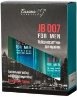Набор косметики для тела Белита-М JB 007 For Men гель для душа тонизир. 250г+гель п/б охлажд. 75мл -