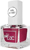 Лак для ногтей E.Mi Ультрастойкий лак Gel Effect Амарант №077 (9мл) -