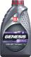 Моторное масло Лукойл Genesis Universal 10W40 / 3148644 (1л) -
