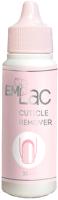 Средство для удаления кутикулы E.Mi E.MiLac Cuticle Remover (30мл) -