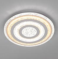 Потолочный светильник Евросвет 90161/1 (белый) -