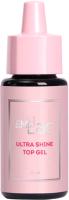 Топ для гель-лака E.Mi E.MiLac Ultra Shine Top Gel (30мл) -