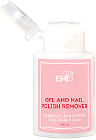 Жидкость для снятия гель-лака E.Mi Gel and Nail Polish Remover в помпе (200мл) -