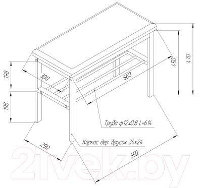 Банкетка Sheffilton Альберо SHT-B2 (беленый/кедровый/алюм.металл)
