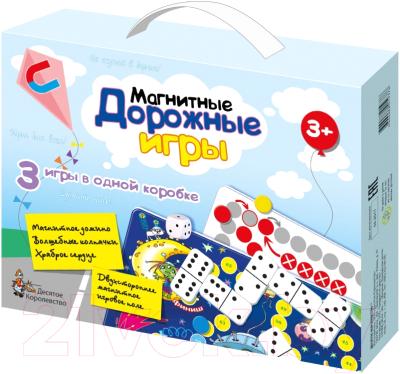Набор игр Десятое королевство Игры магнитные дорожные / 01945