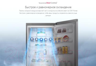 Холодильник с морозильником LG DoorCooling+ GA-B459MLSL