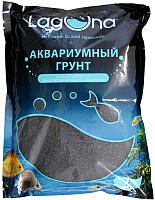Грунт для аквариума Laguna Песок черный 20201AA / 73954063 (2кг) -