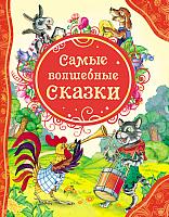 Книга Росмэн Самые волшебные сказки -