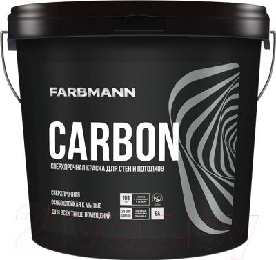 Краска Farbmann Carbon База A