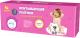 Набор пеленок одноразовых детских Пелигрин С суперабсорбентом 60x60 / ДСП6030 (30шт) -