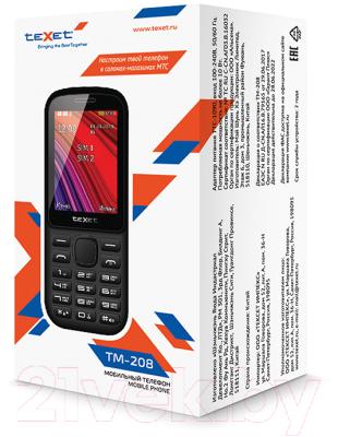 Мобильный телефон Texet TM-208 (черный/желтый)