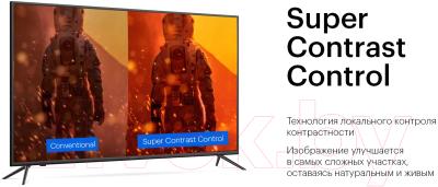 Телевизор Kivi 55U600GR