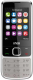 Мобильный телефон Inoi 243 (серебристый) -