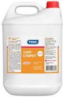 Растворитель Текс Уайт-спирит (2.5кг) -