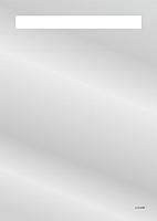 Зеркало Cersanit Led 010 50x70 / KN-LU-LED010-50-b-Os -