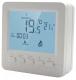 Метеостанция цифровая HART HT02W / HY02B05BW -