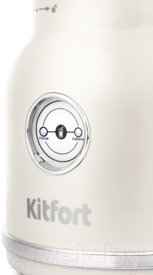 Блендер стационарный Kitfort KT-1375-1 (бежевый)
