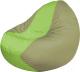 Бескаркасное кресло Flagman Classic К2.1-69 (салатовый/светло-оливковый) -