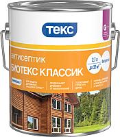 Антисептик для древесины Текс Биотекс Классик Универсал (2.7л, калужница) -