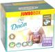 Подгузники детские Dada Extra Soft Maxi 4 Jumbo Box (82шт) -