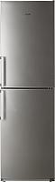 Холодильник с морозильником ATLANT ХМ 4423-080-N -