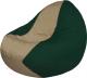 Бескаркасное кресло Flagman Classic К2.1-216 (темно-бежевый/темно-зеленый) -