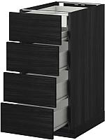 Шкаф-стол кухонный Ikea Метод/Форвара 592.672.95 -