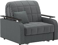 Кресло-кровать Moon Trade Карина 044 / 002836 -