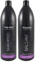 Набор косметики для волос Kapous Для окрашенных волос шампунь 1л+бальзам 1л -