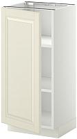 Шкаф-стол кухонный Ikea Метод 692.277.13 -