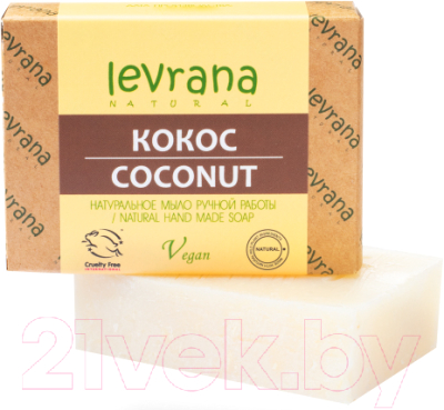 Мыло твердое Levrana Кокос ручной работы (100г)
