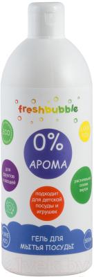 Средство для мытья посуды Freshbubble без аромата (500мл)