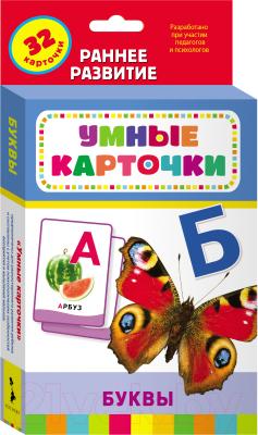Развивающие карточки Росмэн Буквы