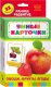Развивающие карточки Росмэн Овощи, фрукты, ягоды -