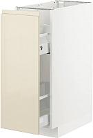 Шкаф карго Ikea Метод 793.005.43 -