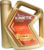 Трансмиссионное масло Роснефть Kinetic Hypoid 75W90 (4л) -