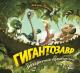 Книга АСТ Гигантозавр. Невероятное происшествие (Даддл Д.) -